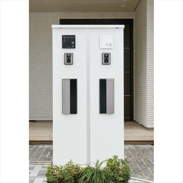 トーシン 機能門柱 デュアル800 (LED照明・ポスト付門柱) 組合せ例 P24-1 GW-LGRDALS800-□□