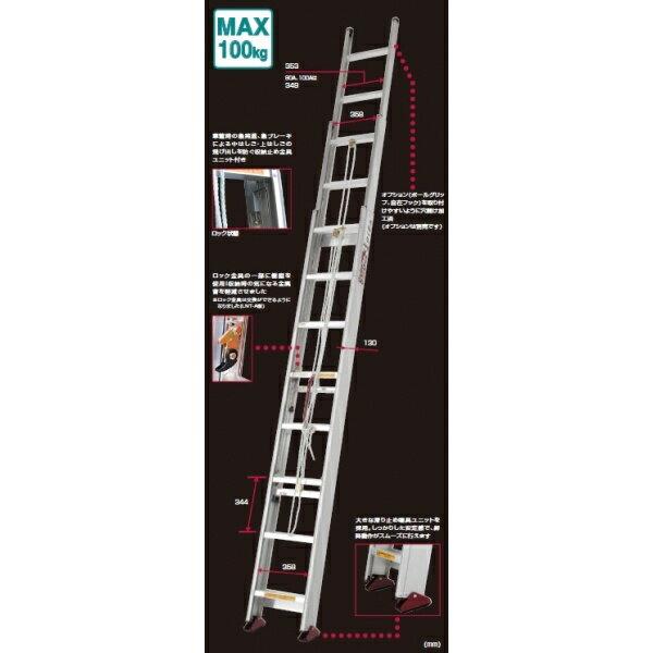 ピカコーポレイション サヤ管式3連はしごコンパクト3 LNT-80A