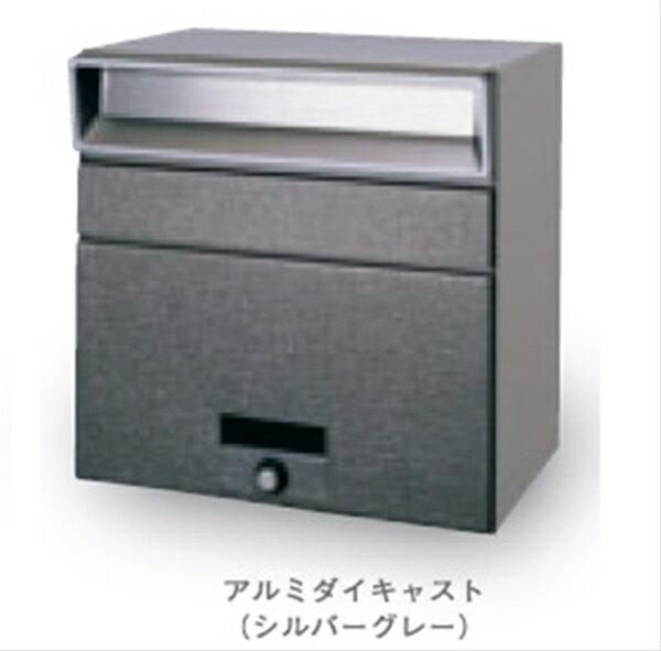 田島メタルワーク MX-303FP(脚付き) アルミダイキャスト ランチロック錠 【郵便ポスト】 シルバーグレー