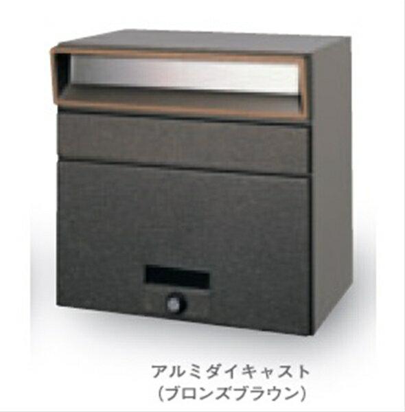 田島メタルワーク MX-303FP(脚付き) アルミダイキャスト ランチロック錠 【郵便ポスト】 ブロンズブラウン