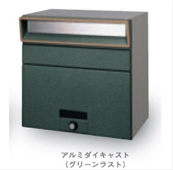 田島メタルワーク MX-303FP(脚付き) アルミダイキャスト ランチロック錠 【郵便ポスト】 グリーンラスト