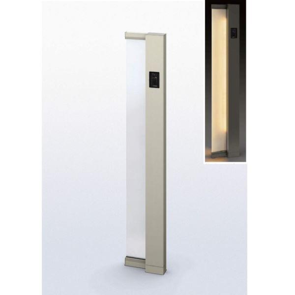 YKK ap ルシアス サインポール A01型 URC-A01 照明付き インターホン加工付き Rタイプ アルミカラー ※表札はネームシールとなります 【機能門柱 機能ポール】