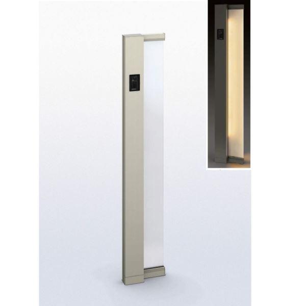 YKK ap ルシアス サインポール A01型 URC-A01 照明付き インターホン加工付き Lタイプ アルミカラー ※表札はネームシールとなります 【機能門柱 機能ポール】