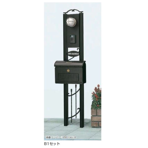 YKK ap シャローネ 機能門柱2型 〈独立仕様〉 B1セット TMB-2  ※表札はネームシールとなります 【機能門柱 機能ポール】