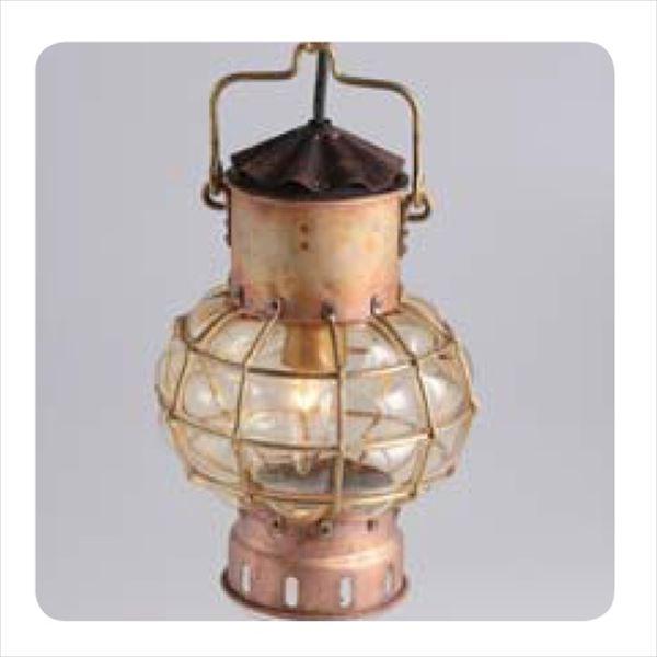 メイク ガーデンルームライト 室内用 DHR ペンダントライトグローブ銅 電球仕� ●DVU5703