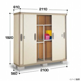 『���関�・�海�定� イナ�物置 ナイソーシスター KMX-215E 全�棚タイプ 屋外用二�構造��庫 『DIY�� �型 物置 追加金��工事も�能�