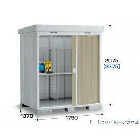 『���関�・�海�定� イナ�物置 �クスタ NXN-25H �イルーフ 一般・多雪地型 屋外用中型・大型物置 『追加金��工事も出���� MB