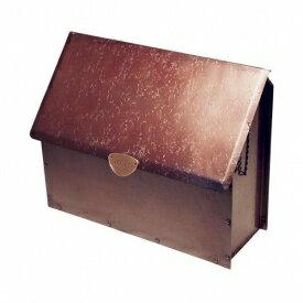 オンリーワン エイプロシリーズメールボックス 銅製メールボックス8型 SR1-DP-8 【郵便ポスト】