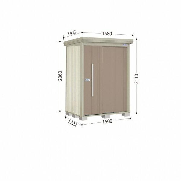 10月31日までのプレゼント企画 タクボ物置 Mr.ストックマン ND-SZ1512 多雪型 結露軽減型 +床保護マット 1セット付き 『追加金額で工事も可能 屋外用中型・大型物置』 カーボンブラウン