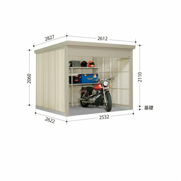 タクボ物置 Mr.シャッターマン WSB-2526 一般型 標準型 『屋外用シャッター式物置』