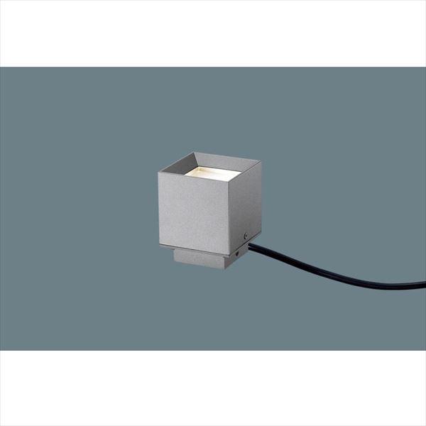 パナソニック HomeArchi LEDエクステリアスタンド XLGE724Z(100V) 【ホームアーキ エクステリア照明 ライト】 シルバーメタリック