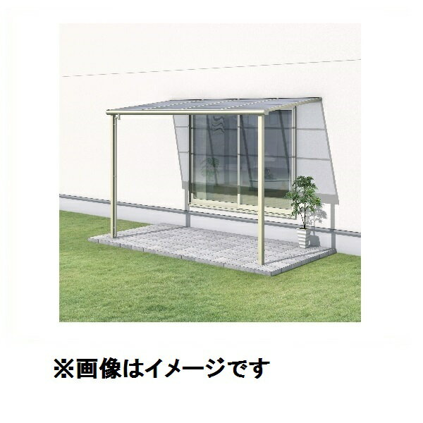 三協アルミ レボリューA 1.5間×13尺 600タイプ/メーターモジュール/1階用F型/出幅移動収まり/単体 熱線遮断ポリカ 【テラス屋根】