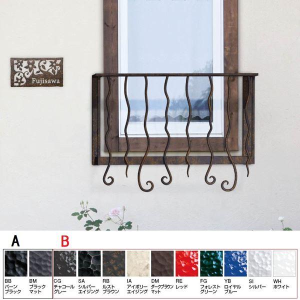 オンリーワン ロートアルミ窓手摺 ボタニカル type05-1 Aカラー W960×H543 NA5-RB51□□03  『おしゃれ』