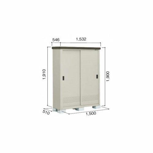 ヨド物置 エ�ミニ YMEM-1505H 『断熱構造�屋外用�型物置 追加金��工事も出����  ダークブラウン