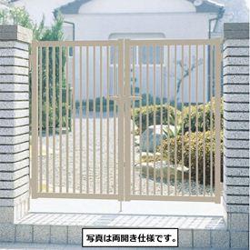 三協アルミ 形材門扉末広2型 0812 両開き門柱タイプ 『キロ特別企画!鍵付き錠に無料で変更可能です』