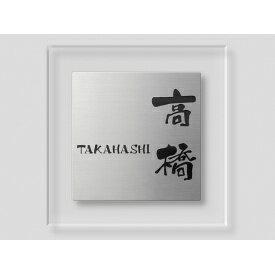 丸三タカギ プリズムシリーズ PM-S-5
