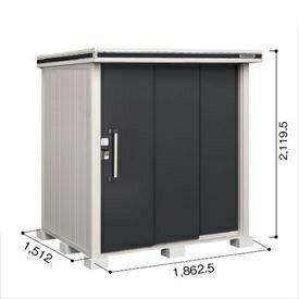 ヨド物置 エルモ LMD-1815 一般型 『追加金��工事も�能 屋外用中型・大型物置�  スミ