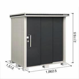 ヨド物置 エルモ LMD-1815 �露低減�付タイプ 一般型 『追加金��工事も�能 屋外用中型・大型物置�  スミ