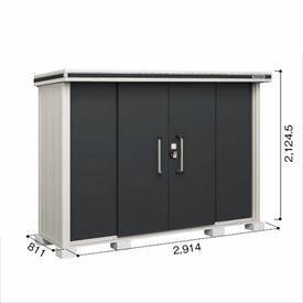 ヨド物置 エルモ LMD-2908 �露低減�付タイプ 一般型 『追加金��工事も�能 屋外用中型・大型物置�  スミ