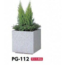 サンポール 擬石プランター PG-112