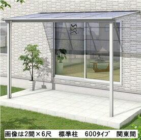 三協アルミ シャルレ 1階用 アルミ色枠 4間×5尺 関東間 ロング柱 熱線遮断FRP 1500タイプ