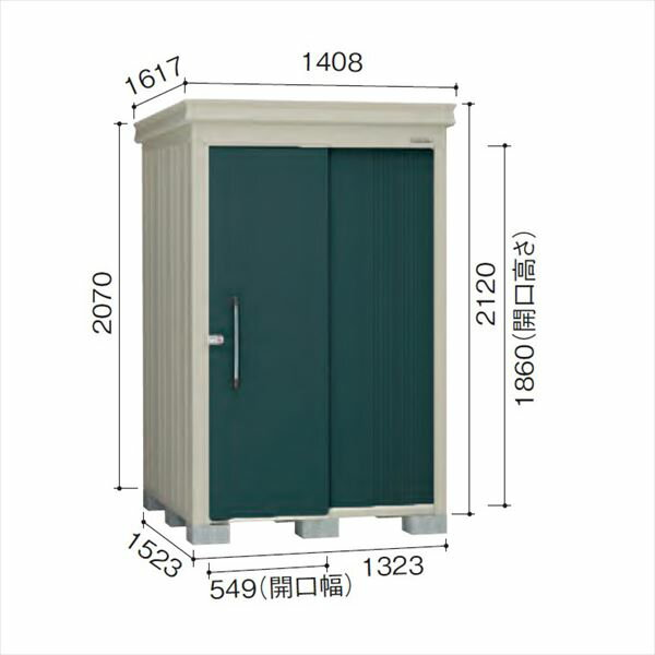 ダイケン物置 ガーデンハウス DM-Z 1315型 一般型 マカダムグリーン DM-Z1315-MG 『中型・大型物置 屋外 DIY向け』