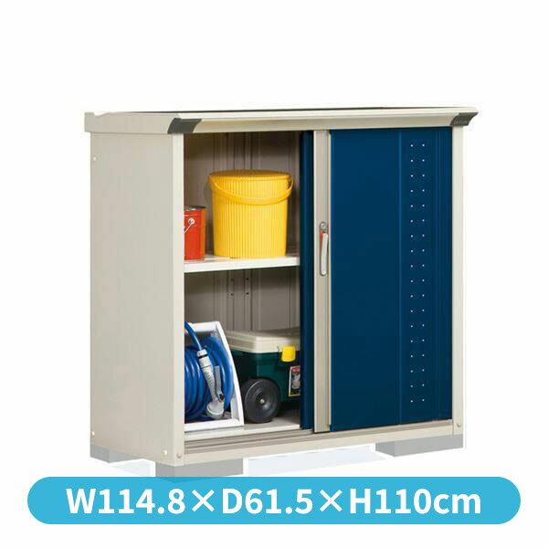 タクボ物置 グランプレステージ ジャンプ 全面棚タイプ GP-115DF 『追加金額で工事も可能 屋外用 小型物置 DIY向け 収納庫』