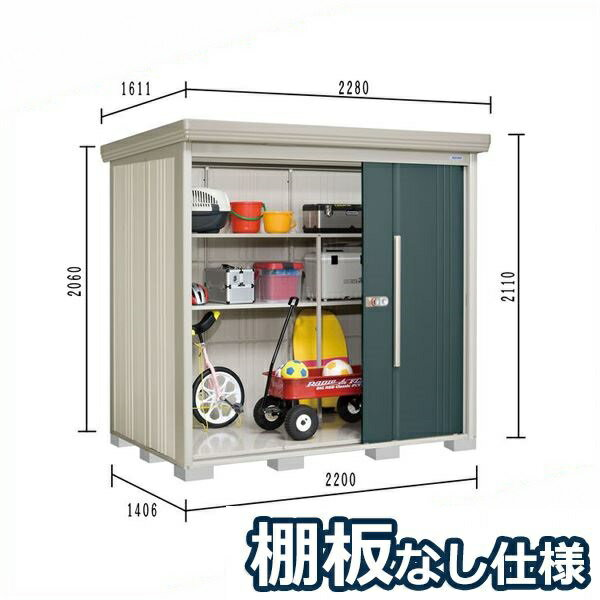タクボ物置 Mr.ストックマン ND-2214 一般型 標準型 棚板なし仕様 『追加金額で工事も可能 屋外用中型・大型物置』 ジェイドグレー