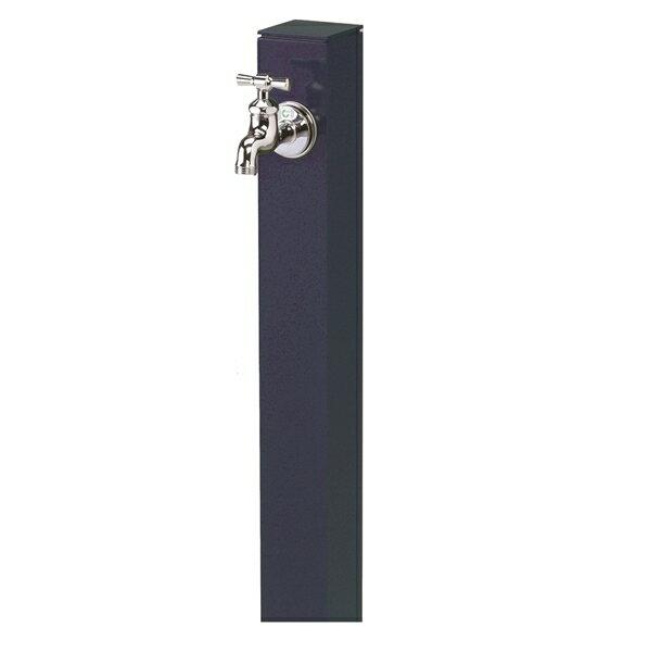 ニッコー 立水栓ユニット コロル OPB-RS-24 CAS 【水栓柱・立水栓 蛇口は別売り】 カシス