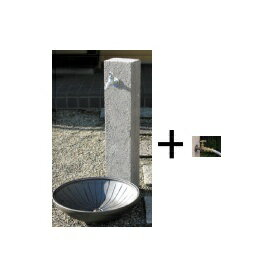 ニッコー 立水栓ユニット 芦野石タイプ 補助蛇口仕様(補助蛇口は別売です) 【水栓柱・立水栓 蛇口は別売り】 芦野石