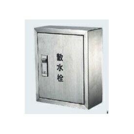 カクダイ 散水栓ボックス露出型 壁用 245×200×3ミリ  6268 【水栓柱・立水栓 オプション】
