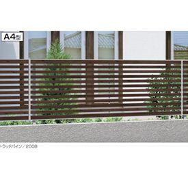 三協アルミ マイリッシュA4型 本体 2008 フリー支柱タイプ FML-A4 【アルミフェンス 柵】 トラッドパイン+サンシルバー