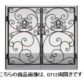 リクシル 新日軽 ディズニー門扉 角門柱式 プリンセスA型(かぼちゃの馬車) 0812 両開き 『リクシル』 ブラック