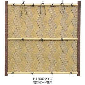 タカショー エバー 21型セット(エバー美良来) 60角柱(片面) 基本型(両柱) 高さ900タイプ 【竹垣フェンス 柵】 真竹