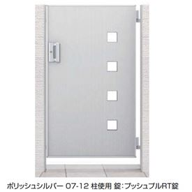 リクシル TOEX ジオーナ門扉FM型 07-14 片開き 柱使用 『リクシル』