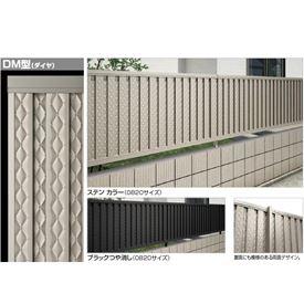 四国化成 ルリエフェンスDM型 本体 1020サイズ RLEDM-1020 【アルミフェンス 柵】 アルミ形材カラー