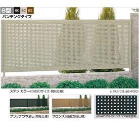 四国化成 クレディフェンス8型 本体 0620サイズ CDF8-0620 【アルミフェンス 柵】