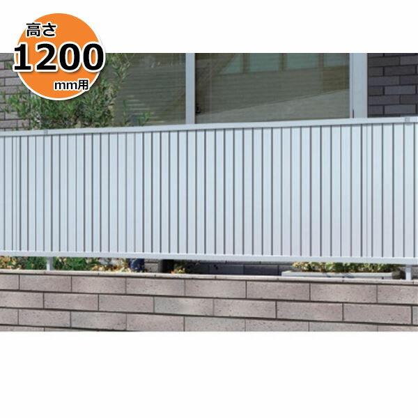 三協アルミ カムフィX7型 フェンス本体 2012 縦目隠しタイプ 【アルミフェンス 柵】