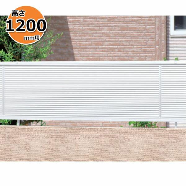 三協アルミ エクモアX8型 フェンス本体 2012 フリー支柱タイプ 【目隠しルーバー アルミフェンス 柵】