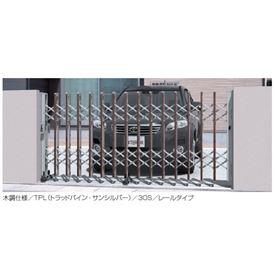 三協アルミ エクモアHH 65S キャスタータイプ 木調仕様 片開きセット NGD-HH 【カーゲート 伸縮門扉】