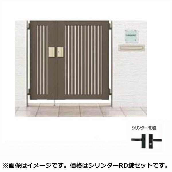 リクシル TOEX ライシス門扉4型 柱仕様 04・08-10 親子開き 『リクシル』