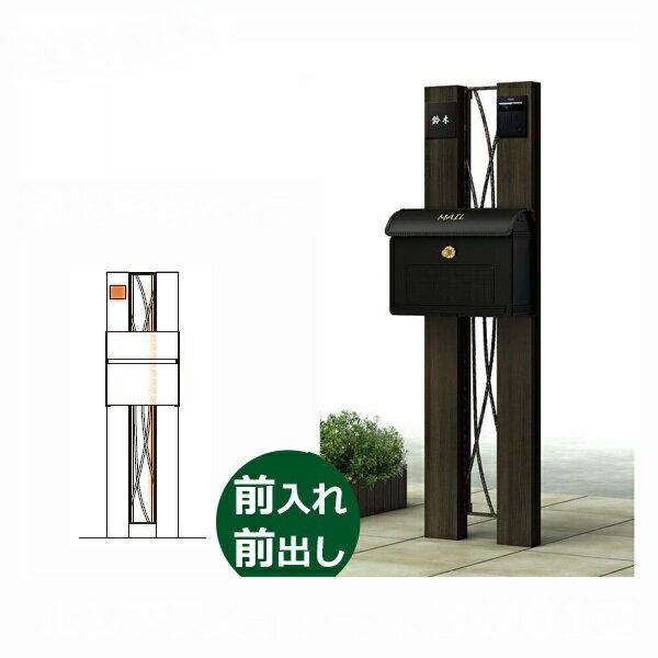 YKK ap ルシアスポストユニットBW01型 演出照明タイプ ※表札はネームシールです UMB-BW01 【機能門柱 機能ポール】