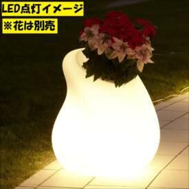 スイコー 回転成形型耐候ポリエチレンプランター アリエッタ Aura(アウラ)+LED 7号鉢タイプ ナチュラル+LED