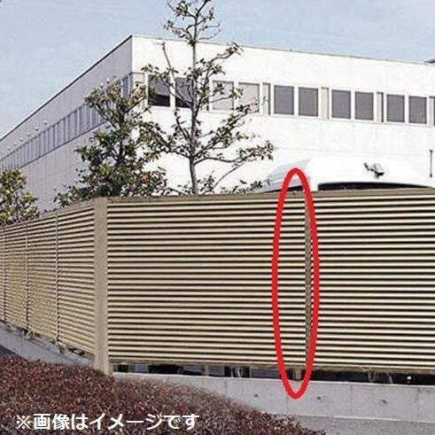 四国化成 防風・防音フェンス オプション 75:自由支柱 1段用 18用(アルミ芯入) 75FP-18SC 【アルミフェンス 柵】 ステンカラー