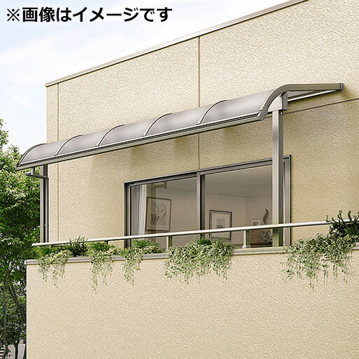 リクシル パワーアルファ 造り付けバルコニー用 テラスタイプ50cm(1500タイプ) 関東間 間口1.5間×出幅7尺 出幅自在桁仕様 RB型 ポリカ屋根
