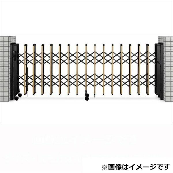 YKK ap 伸縮ゲート レイオス2型(太桟) 片開き 30S H14 PGA-2 『カーゲート 伸縮門扉』 木調複合カラー