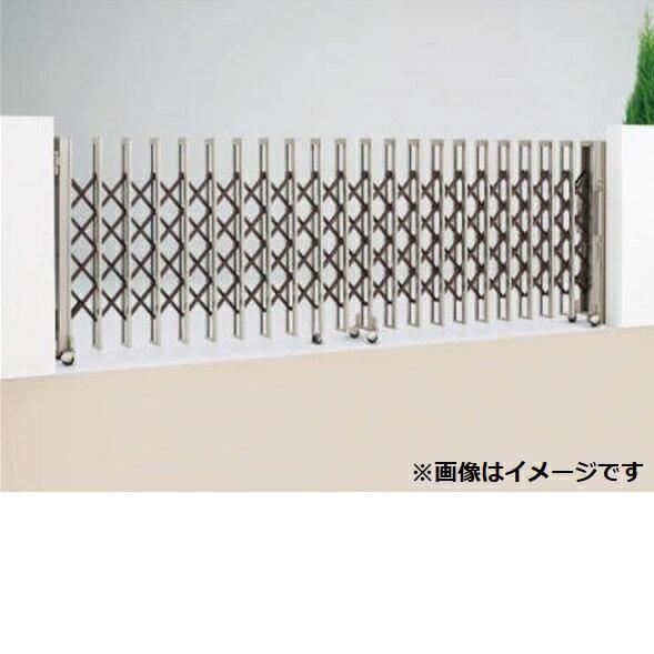 四国化成 クレディアコー1型 キャスタータイプ 片開き 345S H10 【カーゲート 伸縮門扉】