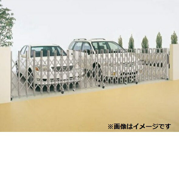 四国化成 クレディアコー2型 キャスタータイプ 片開き 630S H10 【カーゲート 伸縮門扉】