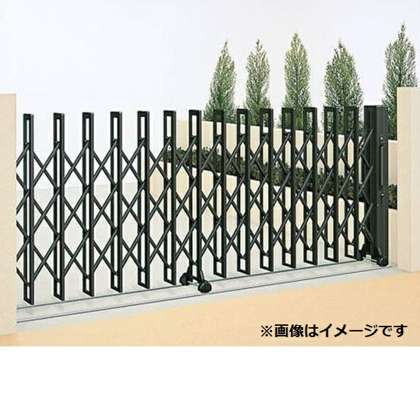 四国化成 クレディアコー2型 レールタイプ 片開き 210S H12 【カーゲート 伸縮門扉】