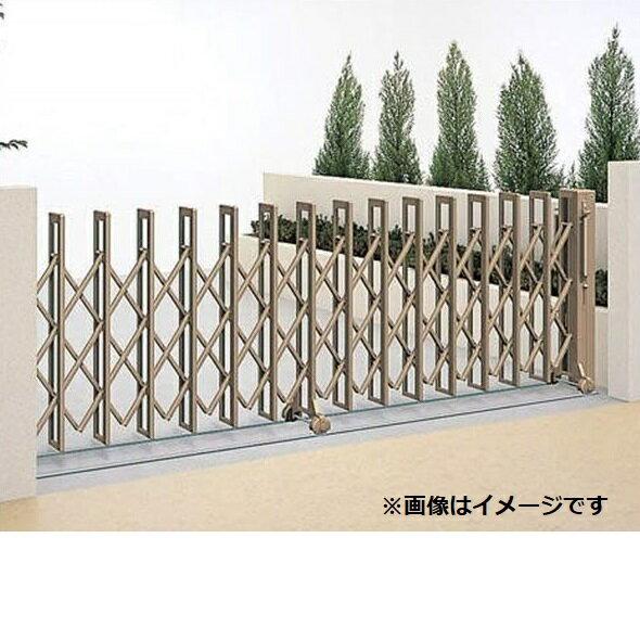 四国化成 クレディアコー2型 レールタイプ 片開き 505S H10 【カーゲート 伸縮門扉】
